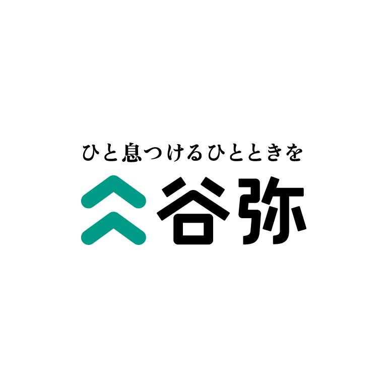 株式会社-谷弥
