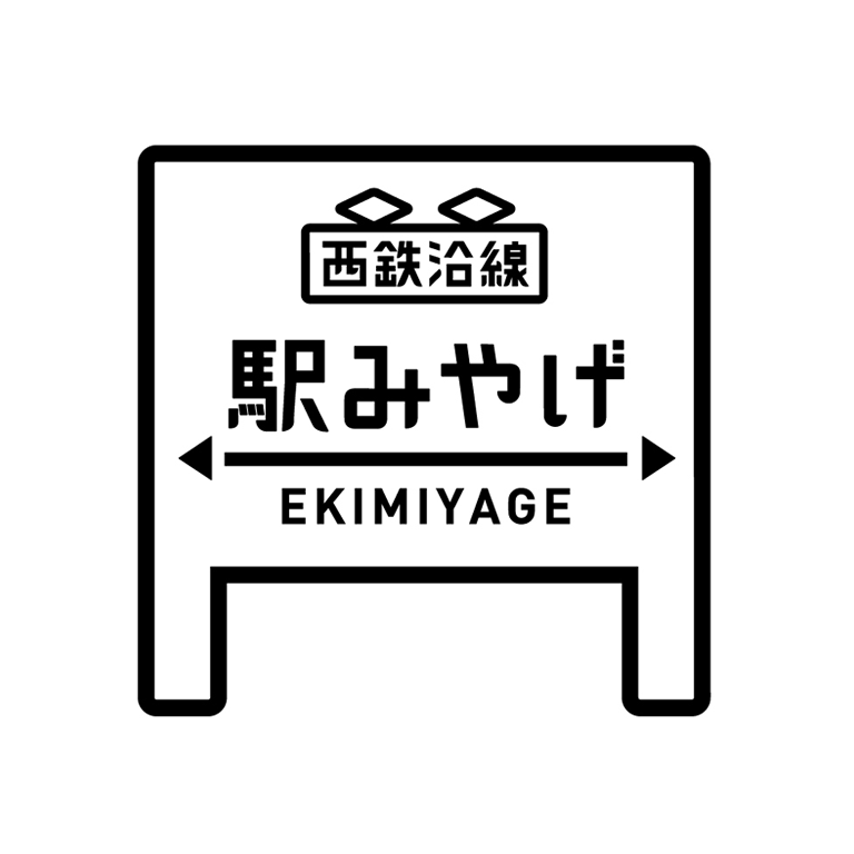 06_002ekimiyage