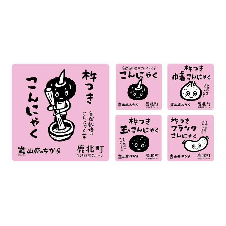 05_003kinetsuki