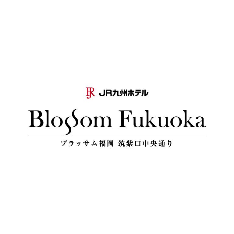 ブロッサム福岡