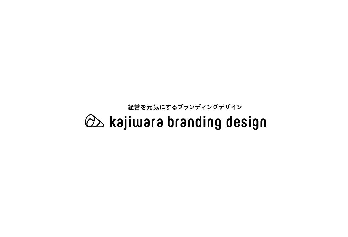 kajiwarabrandingdesign