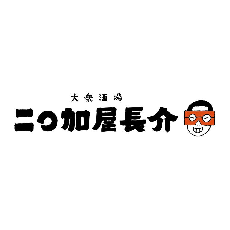 017niwakaya