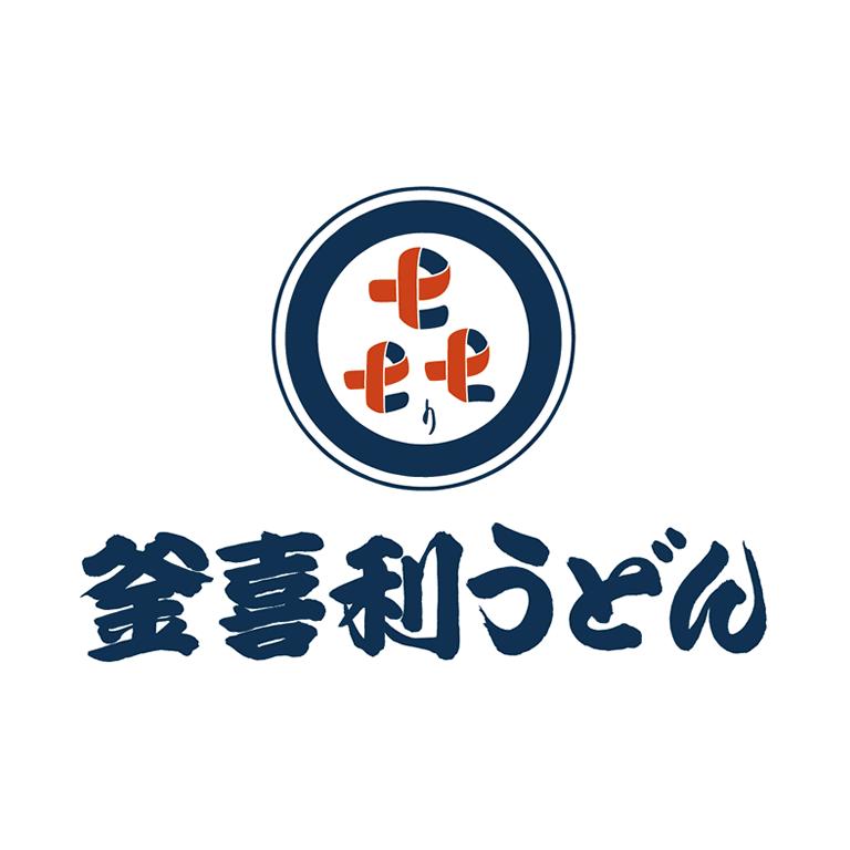 018kamakiri