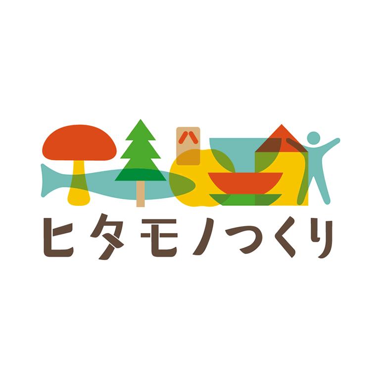 024hitamono