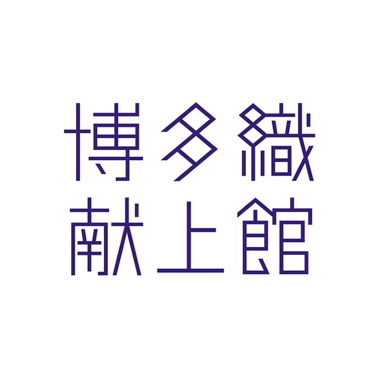 033hakataori