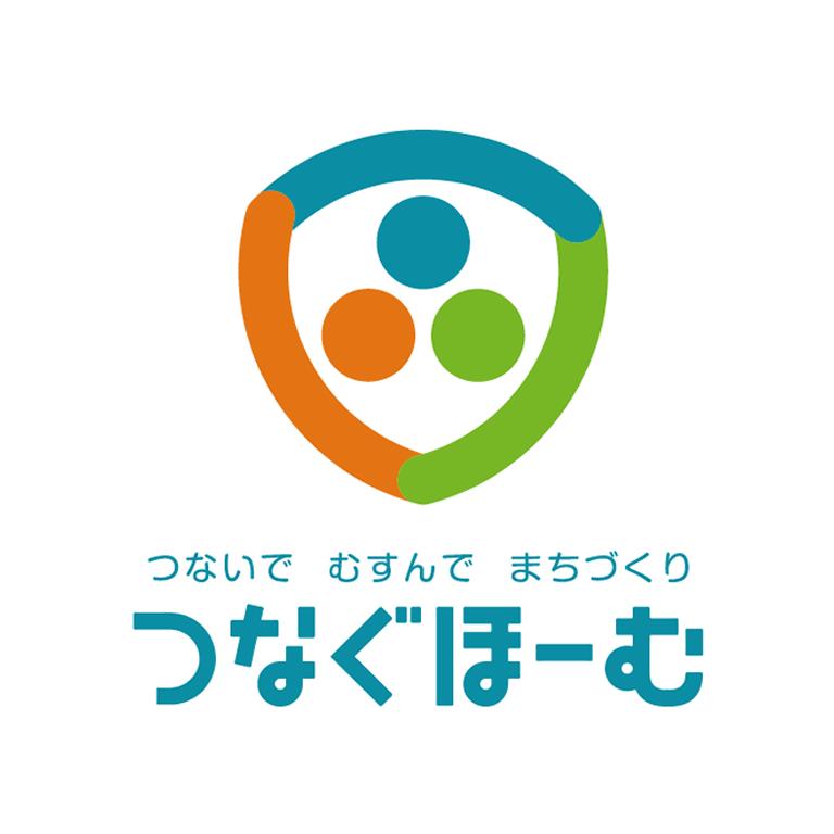 03_012tsunaguhome
