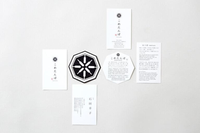こめたんぽ-01c