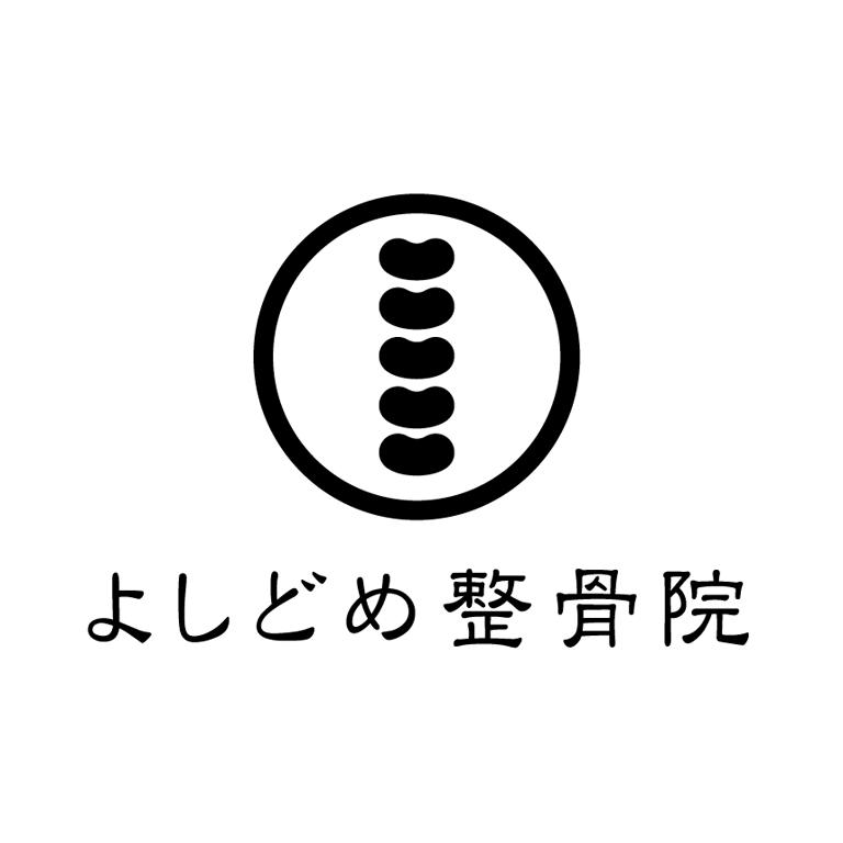 06_011yoshidome