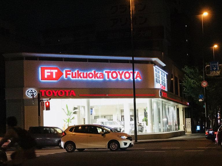 FT_3943