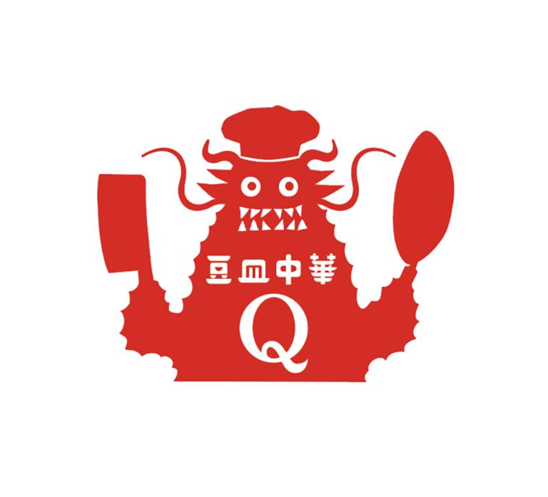 豆皿中華Q