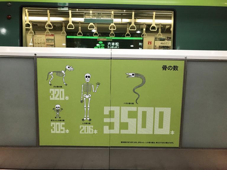 地下鉄六本松_7823