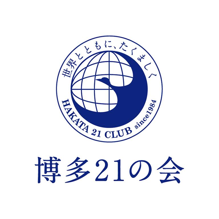 03_015hakata21
