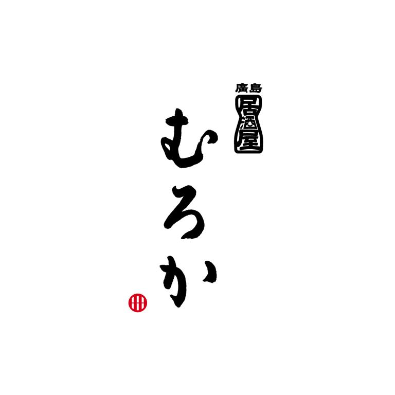 04_012muroka