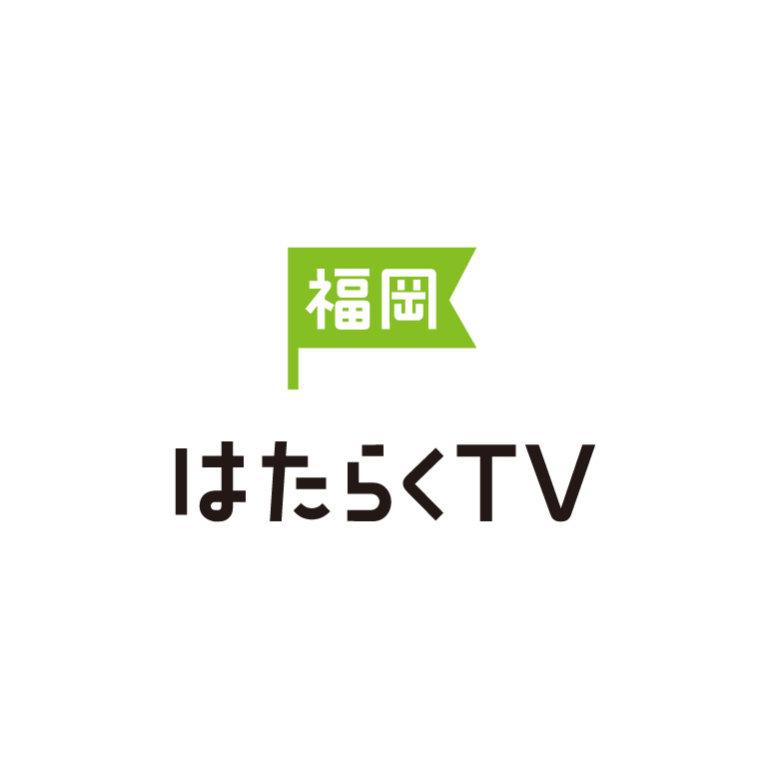 hatarakuTV