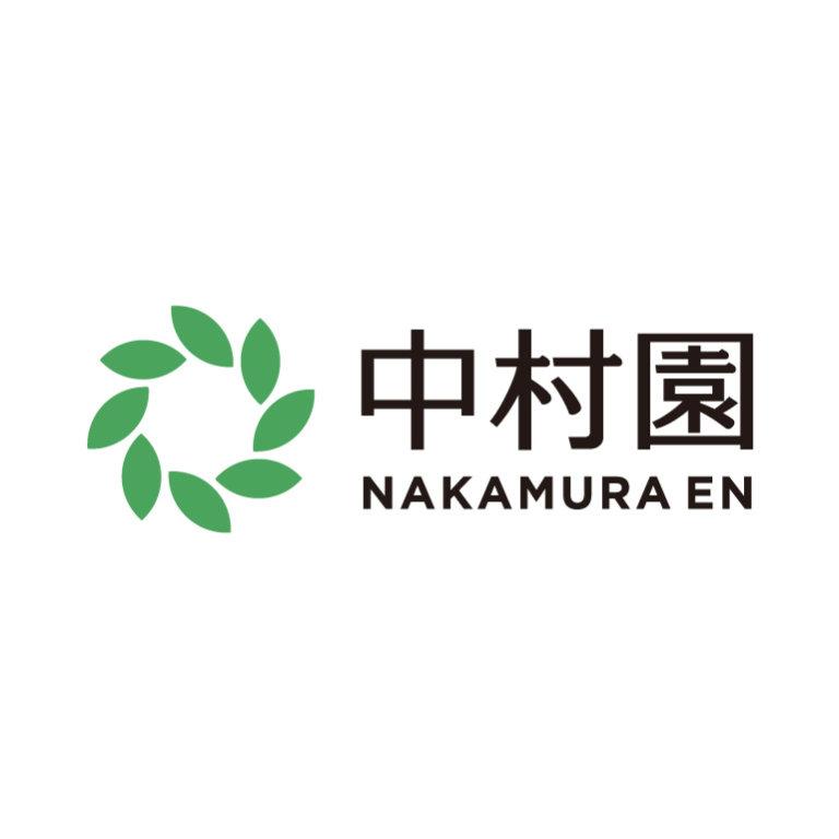 nakamuraen